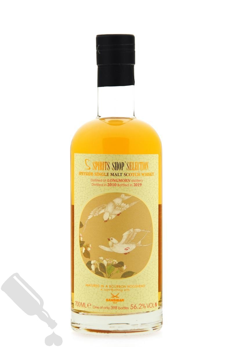 Longmorn 8 years 2010 - 2019 Chinese Bird Label