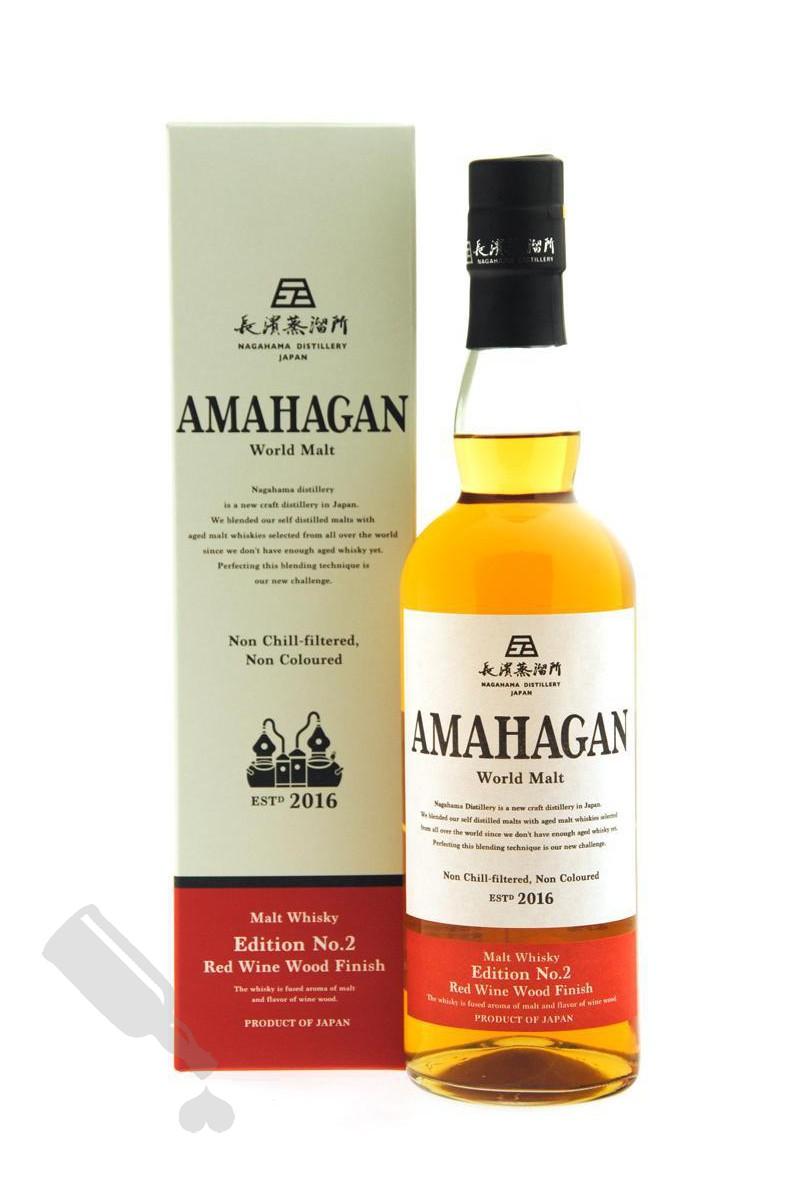 Amahagan World Malt Edition No.2